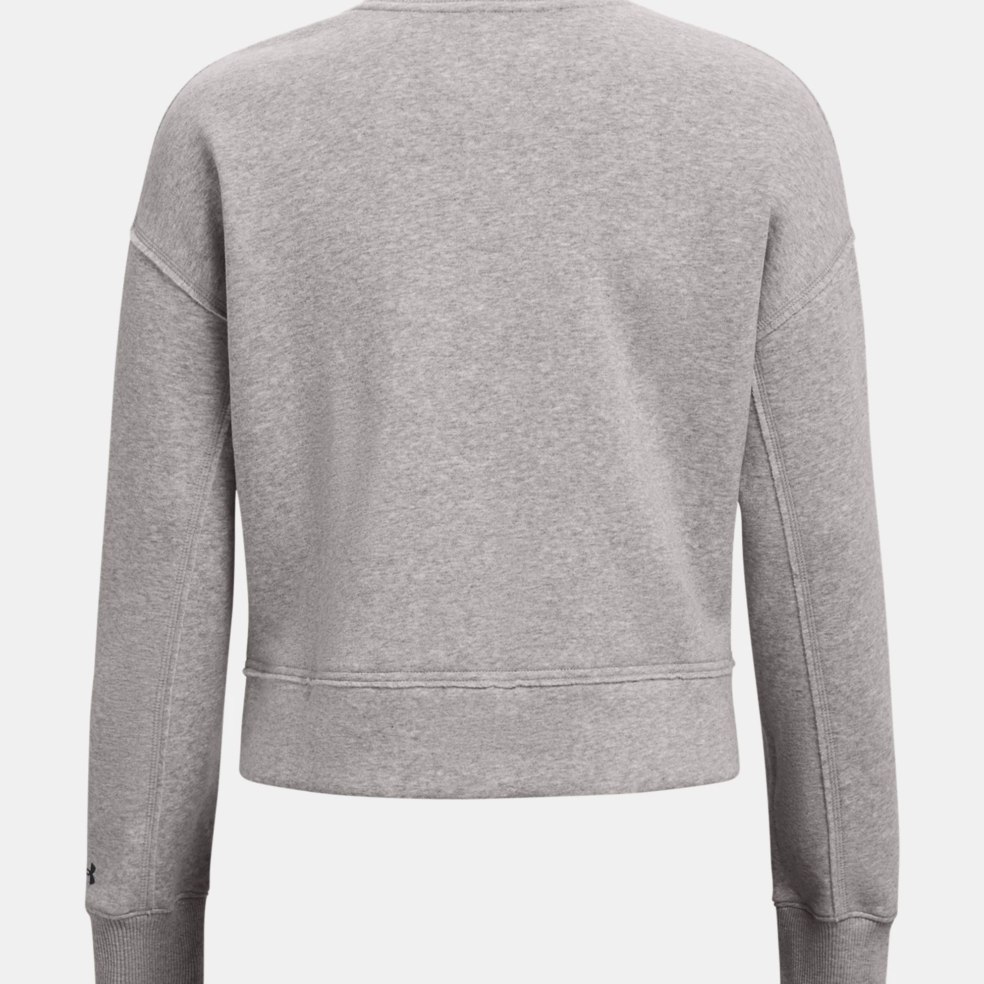 Clothing -  under armour Project Rock Fleece LC Crew