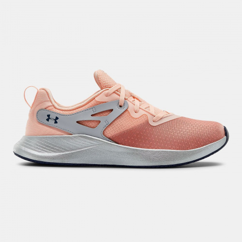 Shoes - Under Armour Charged Breathe TR 2 2617 | Fitness