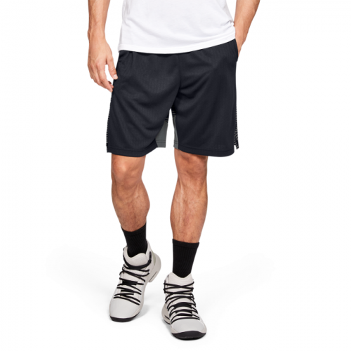 Clothing - Under Armour UA Baseline Practice Shorts 6701 | Basketball
