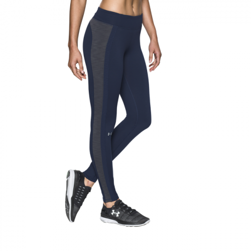 Clothing - Under Armour UA ColdGear Leggings 1237 | Fitness