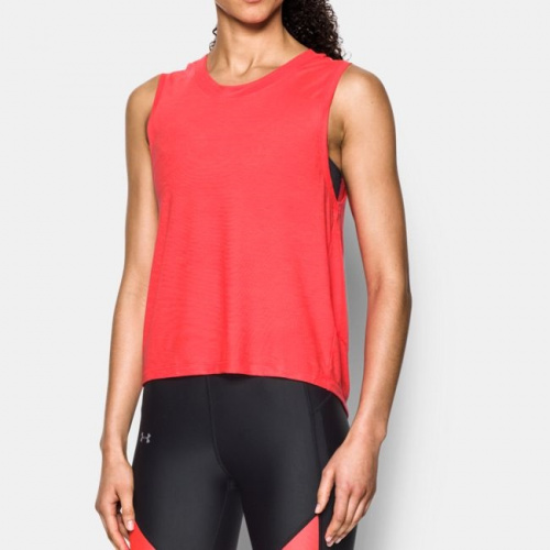 Clothing - Under Armour UA Supreme Muscle Tank 2134 | Fitness