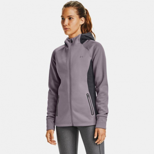 Clothing - Under Armour UA Swacket 4445 | Fitness