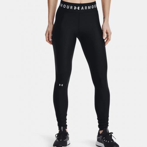 Clothing - Under Armour Armour Branded WB Full-Length Leggings | Fitness