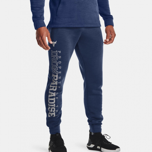 Clothing - Under Armour Project Rock Charged Cotton Fleece Joggers | Fitness
