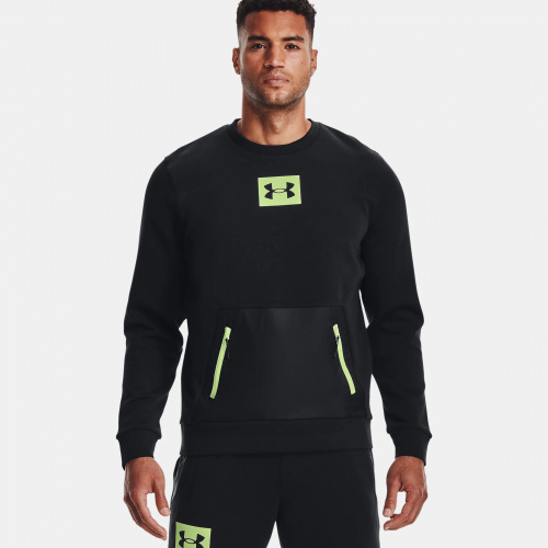 Clothing - Under Armour UA Summit Knit Crew | Fitness