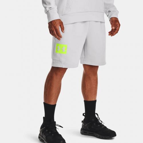 Clothing - Under Armour UA Summit Knit Shorts | Fitness