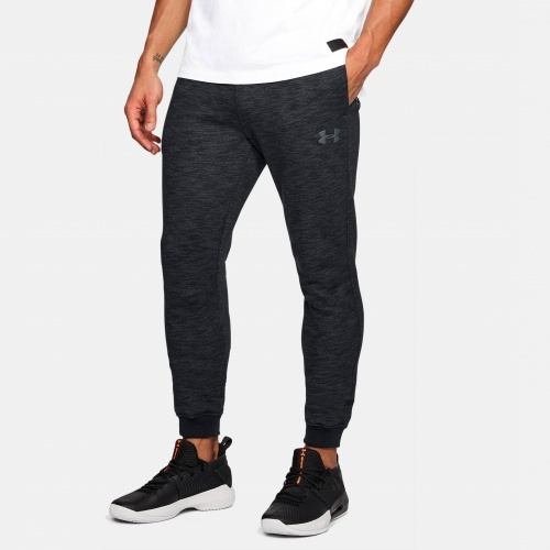 - Under Armour Baseline Tapered Pants | fitness
