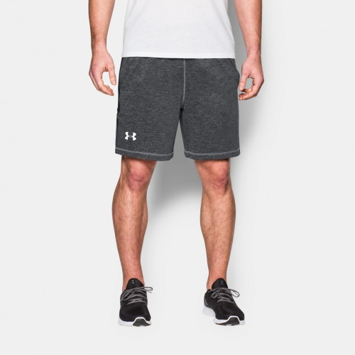 Clothing - Under Armour Raid Printed 8 Shorts | fitness