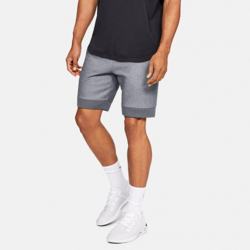 Clothing - Under Armour UA Move Light Shorts 9269 | Fitness