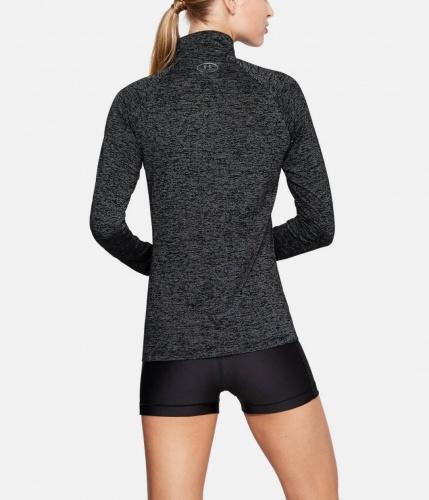 Clothing -  under armour UA Tech Twist Zip